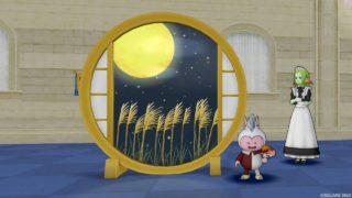 よろず屋ロココお月見家具