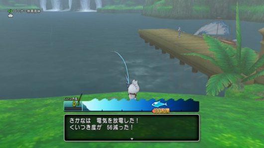 電気ウナギ バージョン4釣り