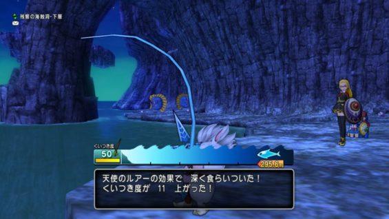 バージョン4 残響の海蝕洞 イクチオサウルス