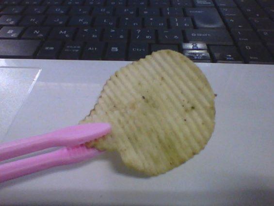 ポテトチップス厚切りモッツァレラ アボカドバーガー味