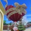 庭具ハート気球のガゼボ