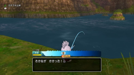 バージョン4.3の魚
