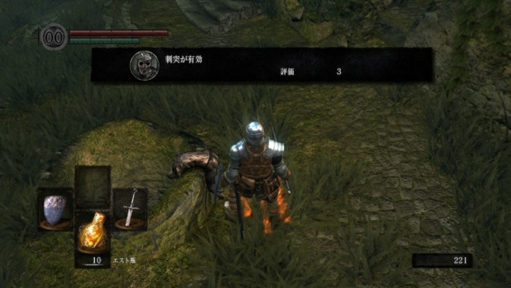 Switch版ダークソウルリマスタード