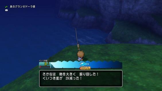 きせきの釣り竿 やいばのルアー