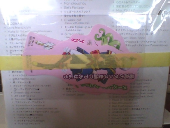 プリパラ&アイドルタイムプリパラコンプリートアルバムBOXのパッケージ
