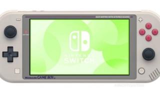 Switch Lite ゲームボーイ