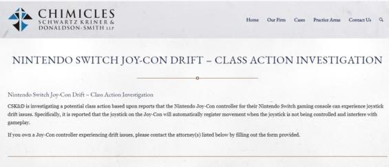 Switch Joy-Con Drift問題 ジョイコンドリフト問題