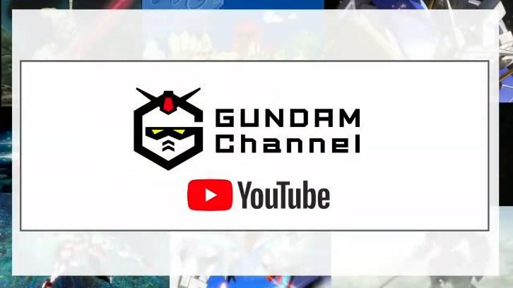 Youtubeのガンダムチャンネル