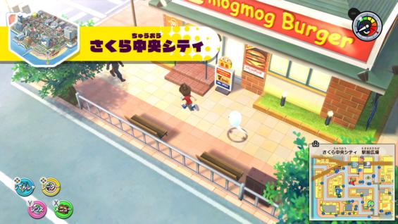 妖怪ウィッチ1のゲーム画像