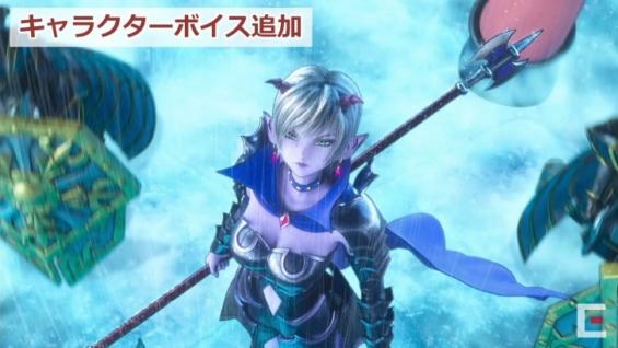 ドラゴンクエストX バージョン5のキャラクターボイス