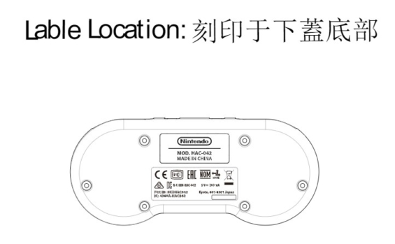 FCCに提喩つされていたスーパーファミコンワイヤレスコントローラーの画像