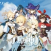 原神のPS4版発表ティザービジュアル