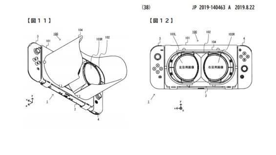 Switch用VRキットの特許の図