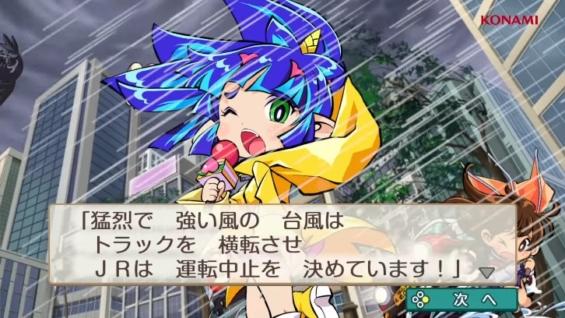 桃太郎電鉄 ~昭和 平成 令和も定番!~の夜叉姫
