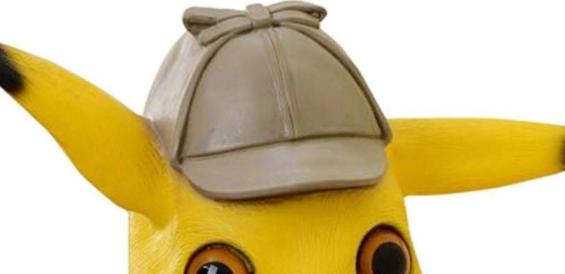 名探偵ピカチュウのマスク