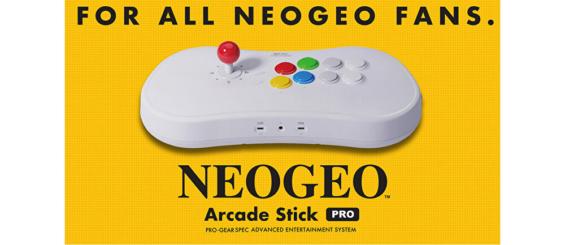 NEOGEO Arcade Stick Proの写真