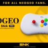 SNKのNEOGEO Arcade Stick Proの写真