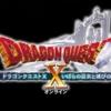 ドラゴンクエスト10バージョン5のロゴ