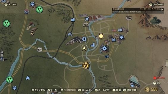 Fallout76のパワーアーマーステーションの場所