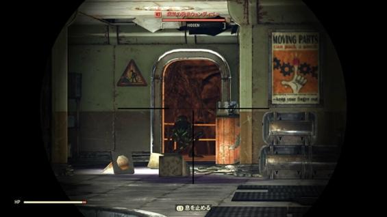 Fallout76のガラハン鉱業本社にいたウェンディゴ