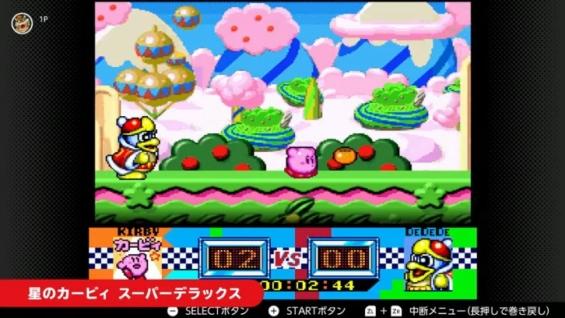 スーパーファミコン Nintendo Switch Onlineの星のカービィスーパーデラックス