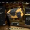 Fallout76ランダムピックイベントの箱