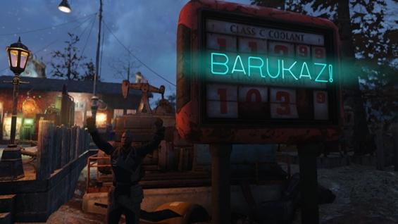 Fallout76のネオンサイン