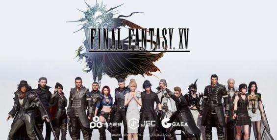 FF15のモバイルMMORPG