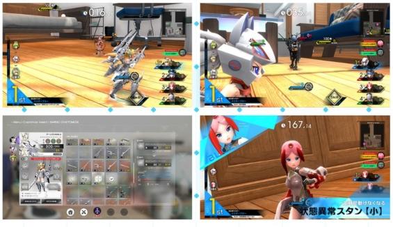 武装神姫 アーマードプリンセス バトルコンダクターの公式サイト