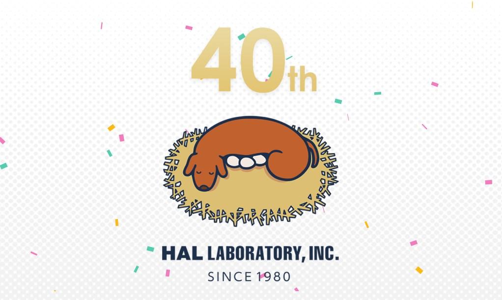 ハル研究所40周年記念