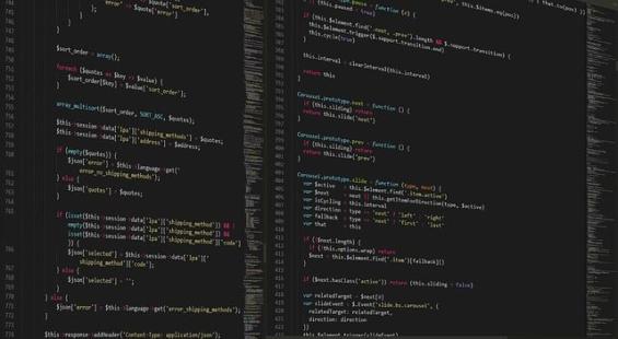 パソコンに表示されたソースコード