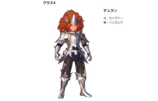 聖剣伝説3 トライアルズ オブ マナのクラス4「デュラン」