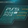PS5とPS4の後方互換性についての解説