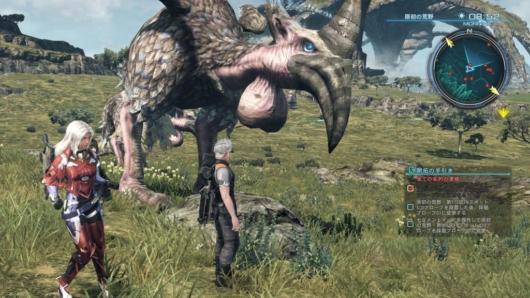 ゼノブレイドクロスの鳥の敵