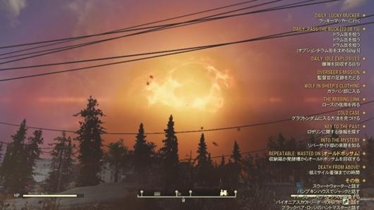 Fallout76でホワイトスプリングに落ちた核ミサイル