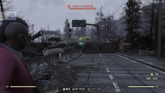 Fallout 76ウェイストランダースのカットスローツのキャンプにいたブラッドイーグル団