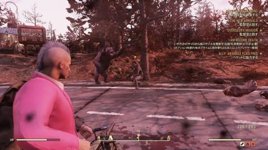 Fallout 76ヤオグアイに襲われるベケット