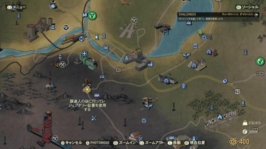 Fallout 76ラスティ・ピックの場所