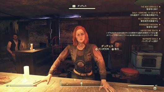 Fallout76「ザ・ウェイワード」のダッチェス