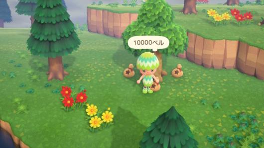 「あつまれ どうぶつの森」3つ目のベルの木から出た1000ベル