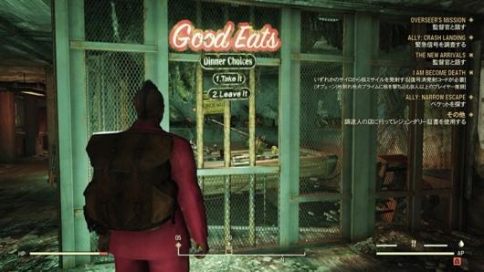 Fallout 76ラスティ・ピックのマームルのお店にある武器