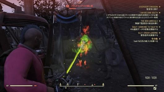Fallout 76ウェイストランダースのブラッドイーグル団との戦い
