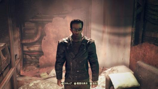 Fallout 76「ローリンス強制収容所のベケット」
