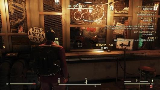 Fallout 76ラスティ・ピックのマームル