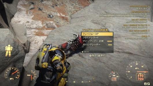 Fallout 76ウェイストランダースの高レベルブラッドイーグル団から手に入った戦利品