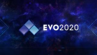 EVO2020のロゴ