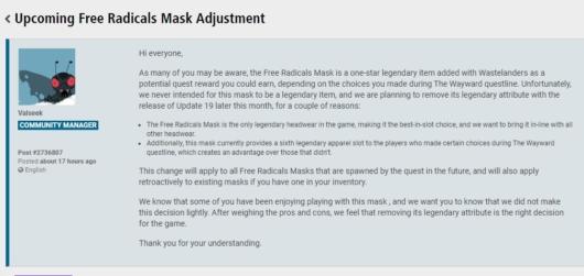 Fallout 76「急進党のフェイスマスク」に関する措置について