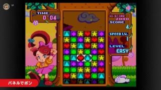 「パネルでポン」のゲーム画面
