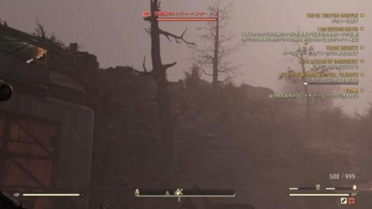 Fallout 76「燃え盛る鉱山」にいたトレジャーハンター