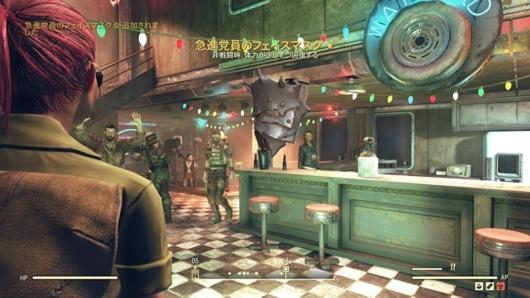 Fallout 76「急進党のフェイスマスク」